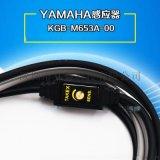 原點感應器KV7-M653A-00X