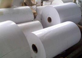 涂布印刷纸 卷筒粉纸不干胶材料 单粉 双粉纸 光粉纸