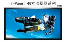 上海 46寸液晶拼接墙方案