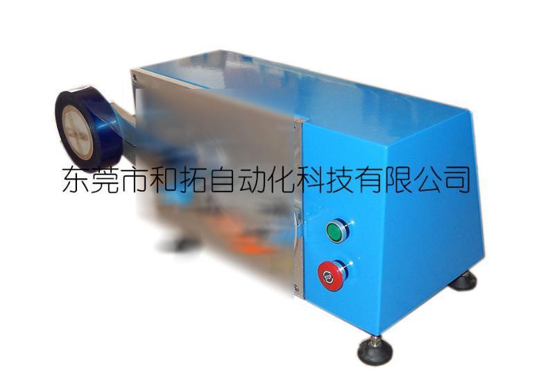 充电器包膜机