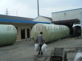 K-hfcz**一代产品玻璃钢生物化粪池