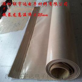 江苏厂家直销铁氟龙高温布,高温布输送带,厚度0.25,0.35,可做包边,接头