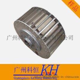 广州科恒风机叶轮动涡轮动平衡机YYQ.1.6
