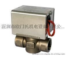 不锈钢空调风机盘管电动二通两通阀