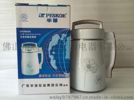 批發不鏽鋼豆漿機 保溫禮品豆漿機 全自動豆漿機