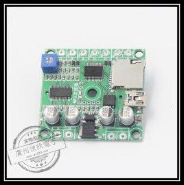距阵触发状语音板 宽电压功放 大功率语音板 多路放音板 自己下载