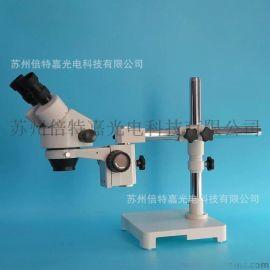 万向支架型连续变倍双目体视显微镜