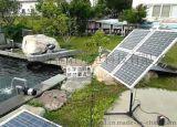 光伏發電100W追日系統