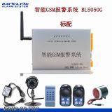 百靈BL-5050工業級報警器,GSM報警器