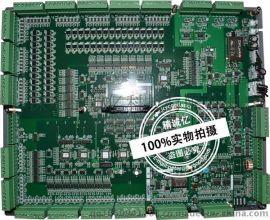 全新海天HPC09 海天注塑机FUJI富士电脑HPC09 HPC09 I/O板 FC110001 PIMM09-1 FC110001 PIMM09-10