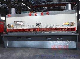 威宏利QC11Y-16*3200液压闸式剪板机