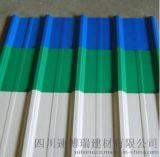 PVC塑钢瓦红泥浪板瓦防腐隔热瓦聚酯防腐瓦