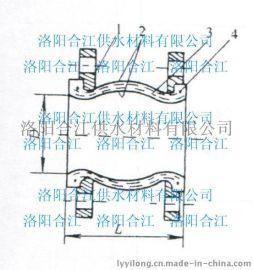 厂家供应GJQ(X)-DF型橡胶膨胀节