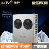 河北邯郸奥也低温空气能热泵北方采暖设备厂家批发代理