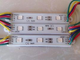 5050三灯七彩发光模组 LED贴片七彩模组 发光字模组