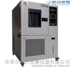 高低温湿冷冻循环湿热试验箱厂家生产