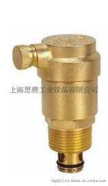 代理销售j江森  品牌江森黄铜螺纹单口排气阀