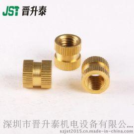晋升泰M2M3M4M5滚花螺母 铜花母/注塑铜螺母/铜镶嵌件 铜预埋件