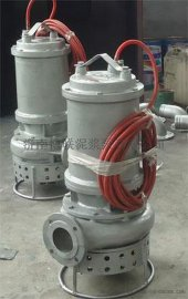不锈钢排污泵、304污水泵、潜水废水泵