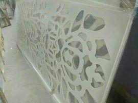 墙面雕刻板 铝单板雕刻 外墙板冲孔