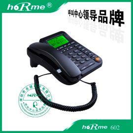 合镁HL602 SD卡智能录音电话机
