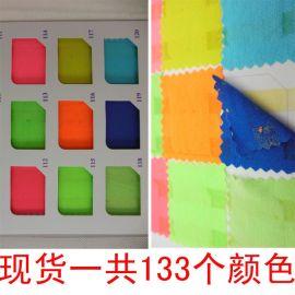 gc009# 克重:135G 超薄针织汗布钻石棉