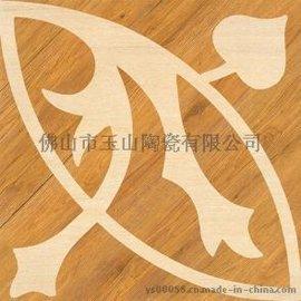 玉金山大规格木纹地砖_地板砖定制_地板砖代理厂家