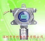 最高精度原装进口固定在线式氧气变送器DTN660-O2传感器高品质高质量