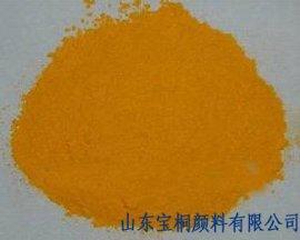 色母粒 塑胶用 永固黄HR