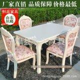 【恒岳家具】欧式纯实木饭桌 长方形象牙白桌子 美式餐桌椅组合