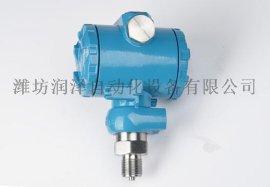 潍坊润泽做多种量程常压微压压力、差压变送器