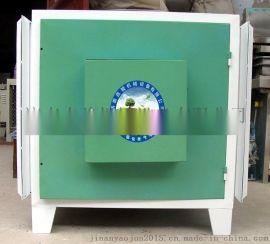 供应舟山车间油烟分离器 台州pvc油烟处理器 建德不锈钢油烟净化器