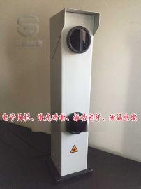 天津激光对射---北京泄漏电缆
