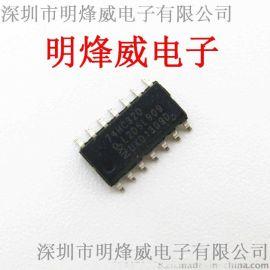 供应NXP/恩智浦进口原装74HC32D逻辑芯片