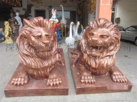 门口摆设玻璃钢狮子雕塑 仿真动物雕塑生产厂家