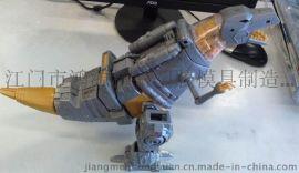 大连天津深圳广州提供塑胶机器人玩具设计 开模注塑加工
