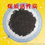 山西柱狀活性炭,優質原生煤質柱狀活性炭
