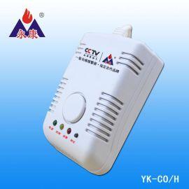 永康牌家用一氧化碳报警器,多种产品选择可显示一氧化碳浓度