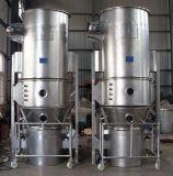 化肥干燥设备,沸腾制粒干燥设备,烘干设备