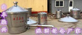 安徽家用小型白酒酿酒设备 不锈钢酿酒设备供应价格