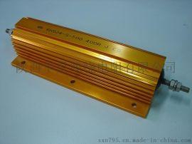 供应陕西华星RXG24预充电大功率电阻器