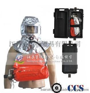 10/15min紧急逃生呼吸器装置 CCS证书呼吸器 紧急逃生呼吸器装置箱/EEBD逃生呼吸器