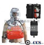 10/15min緊急逃生呼吸器裝置 CCS證書呼吸器 緊急逃生呼吸器裝置箱/EEBD逃生呼吸器