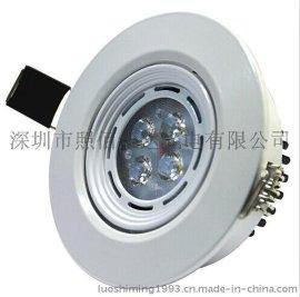 9W LED天花灯 集成led天花灯 商业照明 珠宝照明灯具