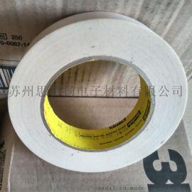 3M250测试胶带~3M250美纹纸