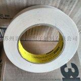 3M250測試膠帶~3M250美紋紙