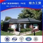 平改坡树脂瓦,仿古树脂瓦,住宅屋面瓦-耐候隔热保温