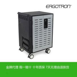爱格升Ergotron 15.6寸40充平板笔记本电脑充电手推车Dm40-1009-5