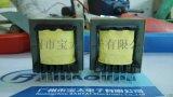 EC35电动车充电器变压器 EC3542 UPS电源变压器 EC3542双槽太阳能用变压器