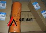 a01301機油濾芯wd13145螺桿空壓機高壓濾芯